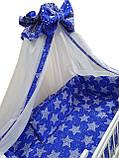 Акция! Постельный набор с коконом 10 элементов. Синий с белыми звездами (постель 8 эл + кокон + орт.подушка), фото 2