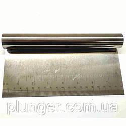 Шпатель кондитерський металевий, 20 см