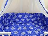 Акция! Постельный набор с коконом 10 элементов. Синий с белыми звездами (постель 8 эл + кокон + орт.подушка), фото 4