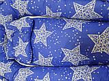 Акция! Постельный набор с коконом 10 элементов. Синий с белыми звездами (постель 8 эл + кокон + орт.подушка), фото 5