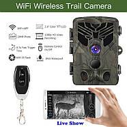 WiFi фотоловушка Suntekcam WIFI810, фото 6