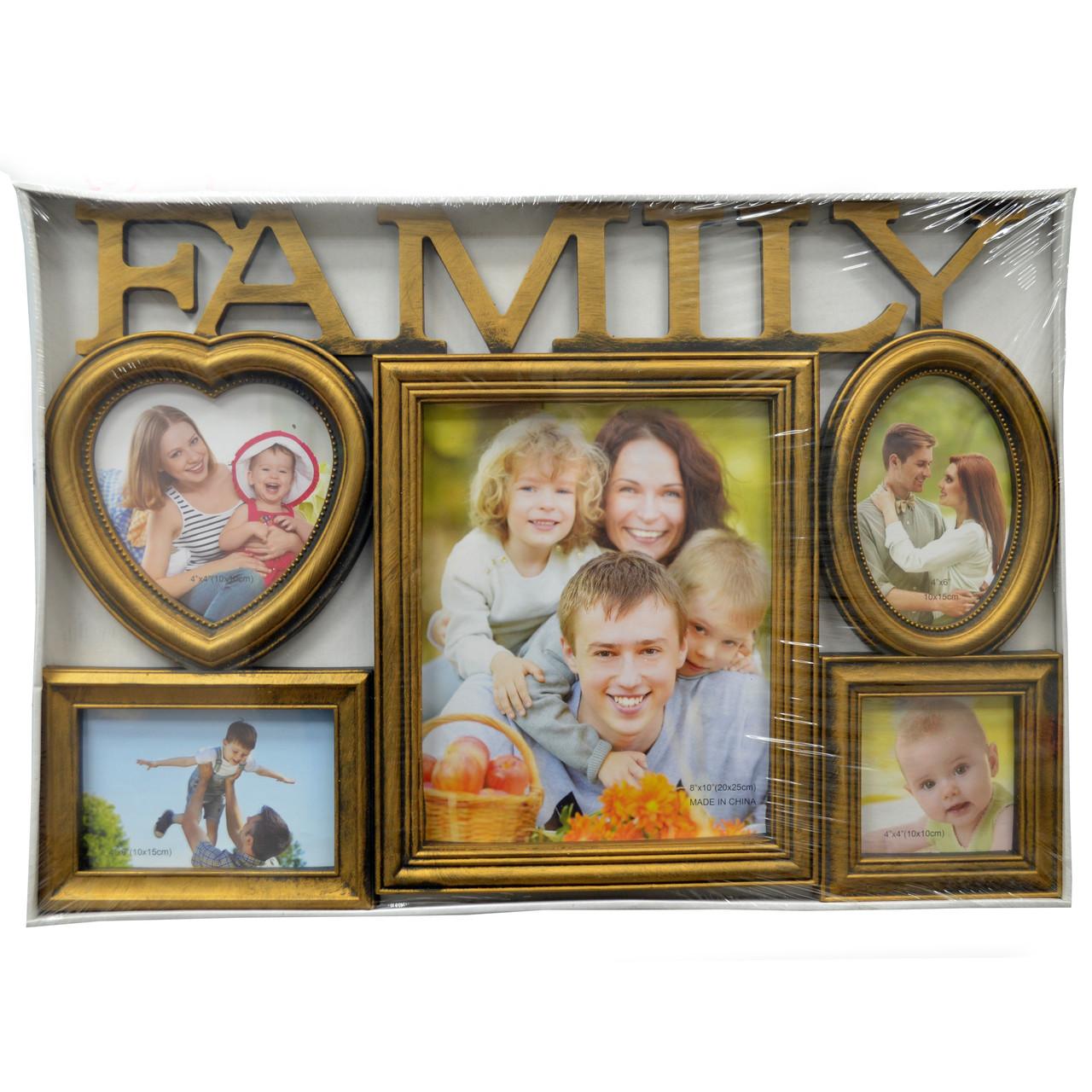 "Мультирамка ""FAMILY""  — Фоторамка коллаж на стену"