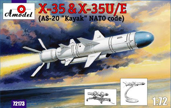 """Сборная модель """"Крылатая ракета Х-35, входящая в состав корабельного ракетного комплекса «Уран»"""""""