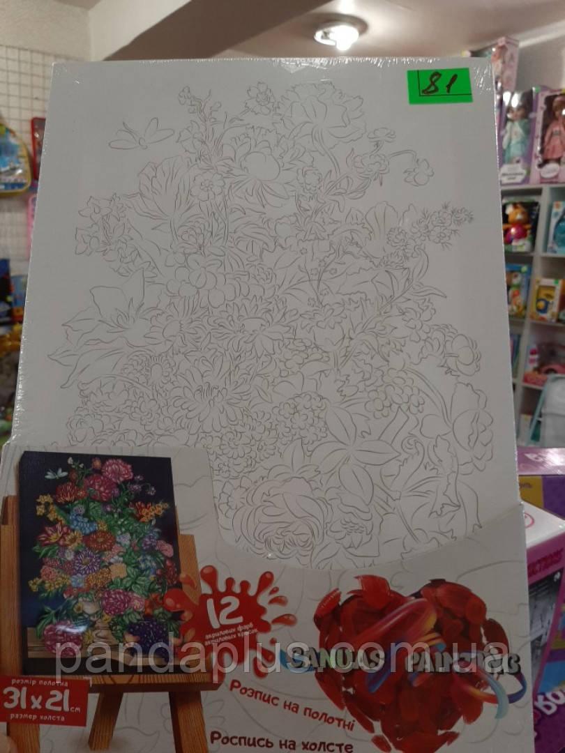 """Креативна творчість """"Розпис на полотні """"Canvas Painting"""" цветы"""