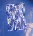 Сварочный инвертор Витязь ИСА-350, фото 3