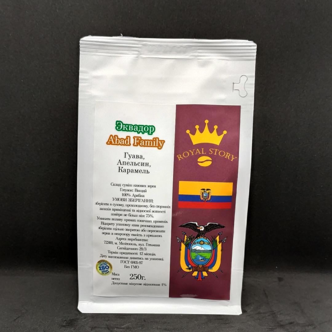 Кофе арабика в зернах Эквадор Адаб Фемели 250г