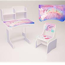 Парта Единорог детская со стулом
