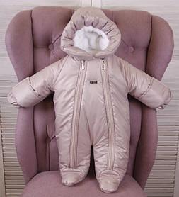 Теплый комбинезон для новорожденных Вьюга капучино