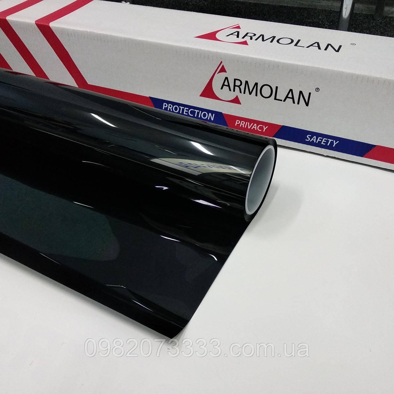 Зеркальная Chrome 50 премиальная солнцезащитная плёнка для тонировки автомобиля Armolan Elit (1,524)