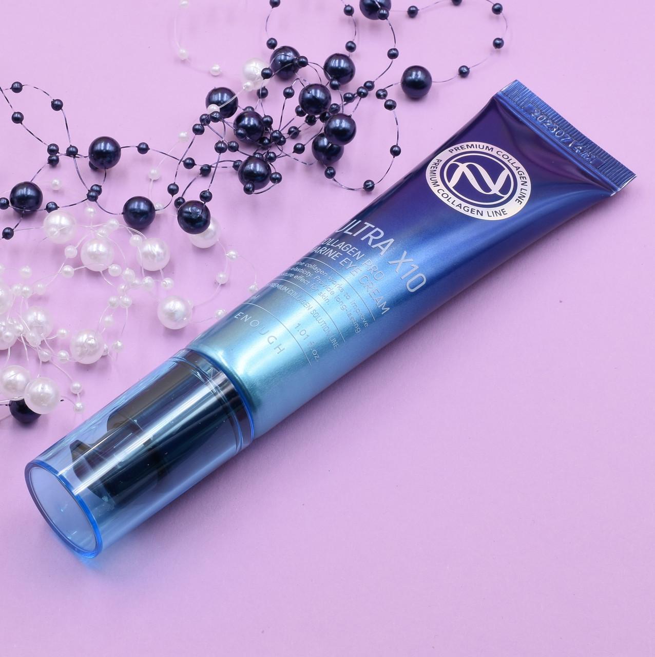 Омолаживающий крем для век Enough с коллагеном Premium Ultra X10 Collagen Pro Marine Eye Cream