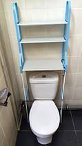 Стеллаж над унитазом этажерка напольная органайзер для туалета WM-64 Голубая, фото 2