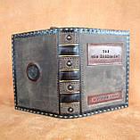 Обложки кожаные книги Библии ручная работа отличный подарок размеры разные, фото 10