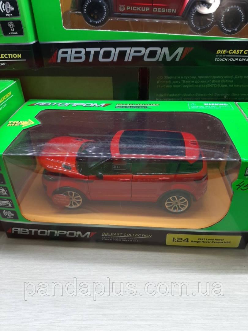 """Машина металл 68258A (12шт/2) """"АВТОПРОМ"""",1:24 """"2017 Range Rover Evoque HSE"""" 2 цвета, батар.,свет,зву 68258A"""