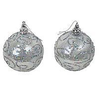 Набор новогодних шаров из 2 штук SKL11-208811