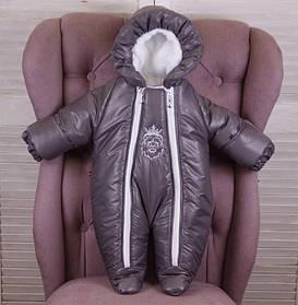 Теплый детский комбинезон для новорожденных King хамелеон