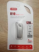 Флешка XO 128GB (U10)