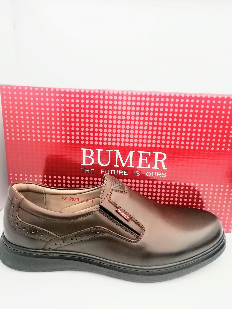 Туфли Bumer 101 натуральная кожа кор.