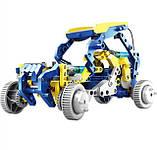 Конструктор робот на солнечной панели 11 в 1 RoboKit TyT, фото 3