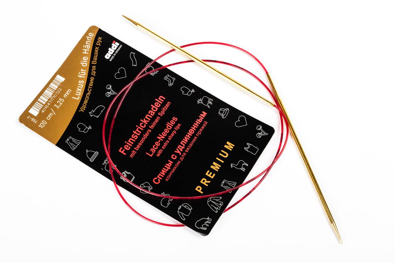Addi 755-7/100-3.00 Спицы круговые с удлиненным кончиком позолоченные, 100 см, 3.00 мм