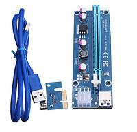 Райзер 6 pin v006C USB 3.0 PCI-E 1X - 16X Riser для видеокарт 60см PCI express adapter плата расширения прямой, фото 1