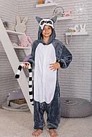 Детская пижама Кигуруми Лемур 110-140 рост (полномерка)
