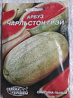 Кавун ЧАРЛЬСТОН ГРЕЙ  10г  ( Семена Украины)