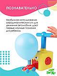 Аэромобиль Balloon car TyT, фото 3
