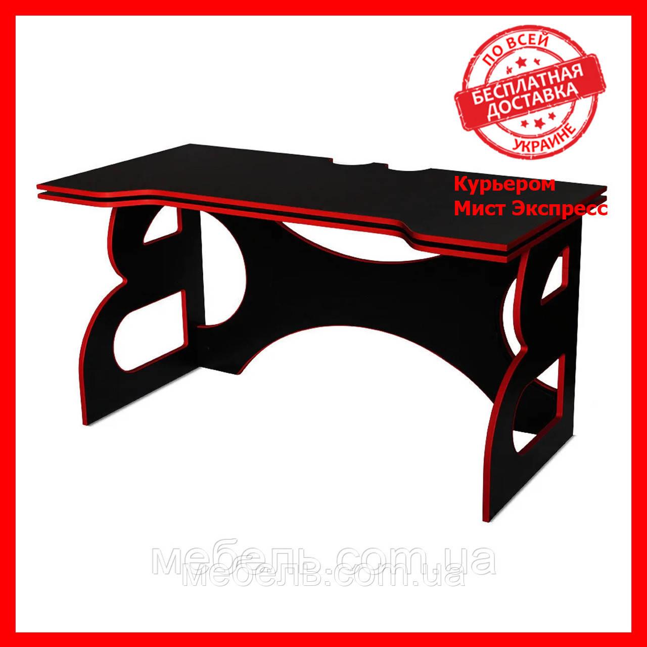 Компьютерный стол Barsky HG-05 Homework Game Red 1400*700, геймерский стол, красный