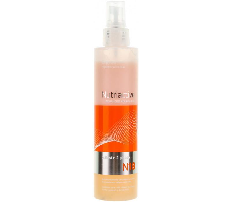 Двофазний спрей-кондиціонер для волосся Erayba N18 2 Phase