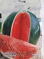 Кавун ЦУКРОВИЙ МАЛЮК  10г  ( Семена Украины)