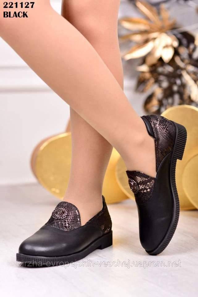 Туфли детские 8058-10A