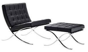 Кресло для педикюра Данис