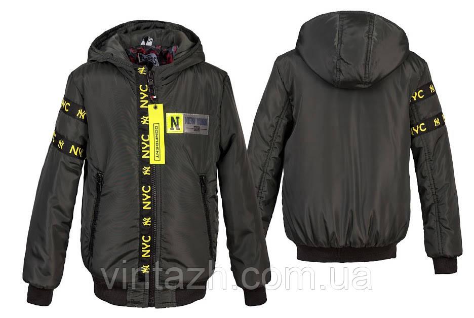 Стильная демисезонная куртка на мальчика подростка на рост 116-164