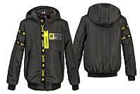 Стильная демисезонная куртка на мальчика подростка на рост 116-164, фото 1
