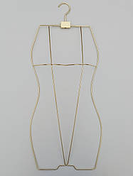 Плечики вешалки контурные металлические для нижнего белья золотого цвета