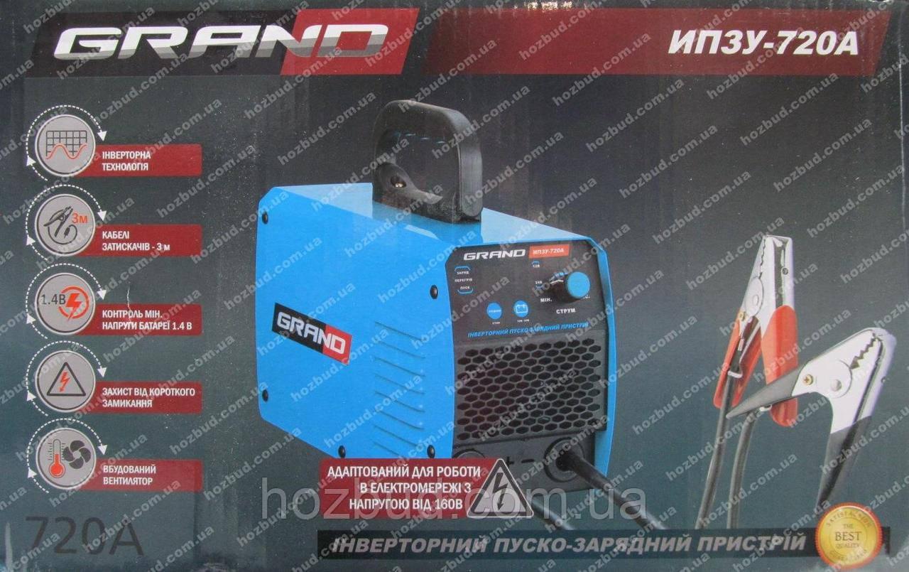 Пуско зарядний пристрій Grand ИПЗУ-720А (12/24 V)
