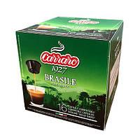 """Кофе в капсулах Carraro """"Brasile""""  16 шт."""