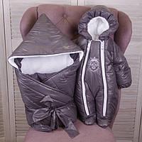 Зимний комплект для новорожденных Finland+King темно-серый
