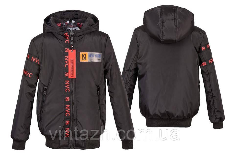 Модна демісезонна куртка для підлітка на зростання 116-164