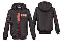 Модна демісезонна куртка для підлітка на зростання 116-164, фото 1