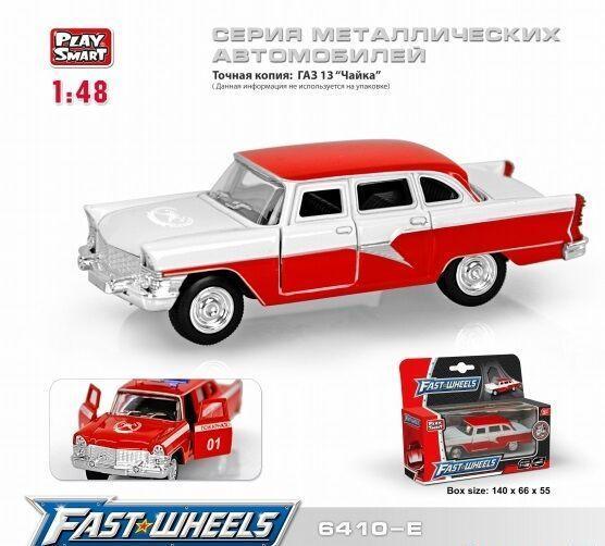 """Машина металлическая Fast Wheels """"Чайка"""" Play Smart, инерция, двери открываются, в коробке 6410 E"""