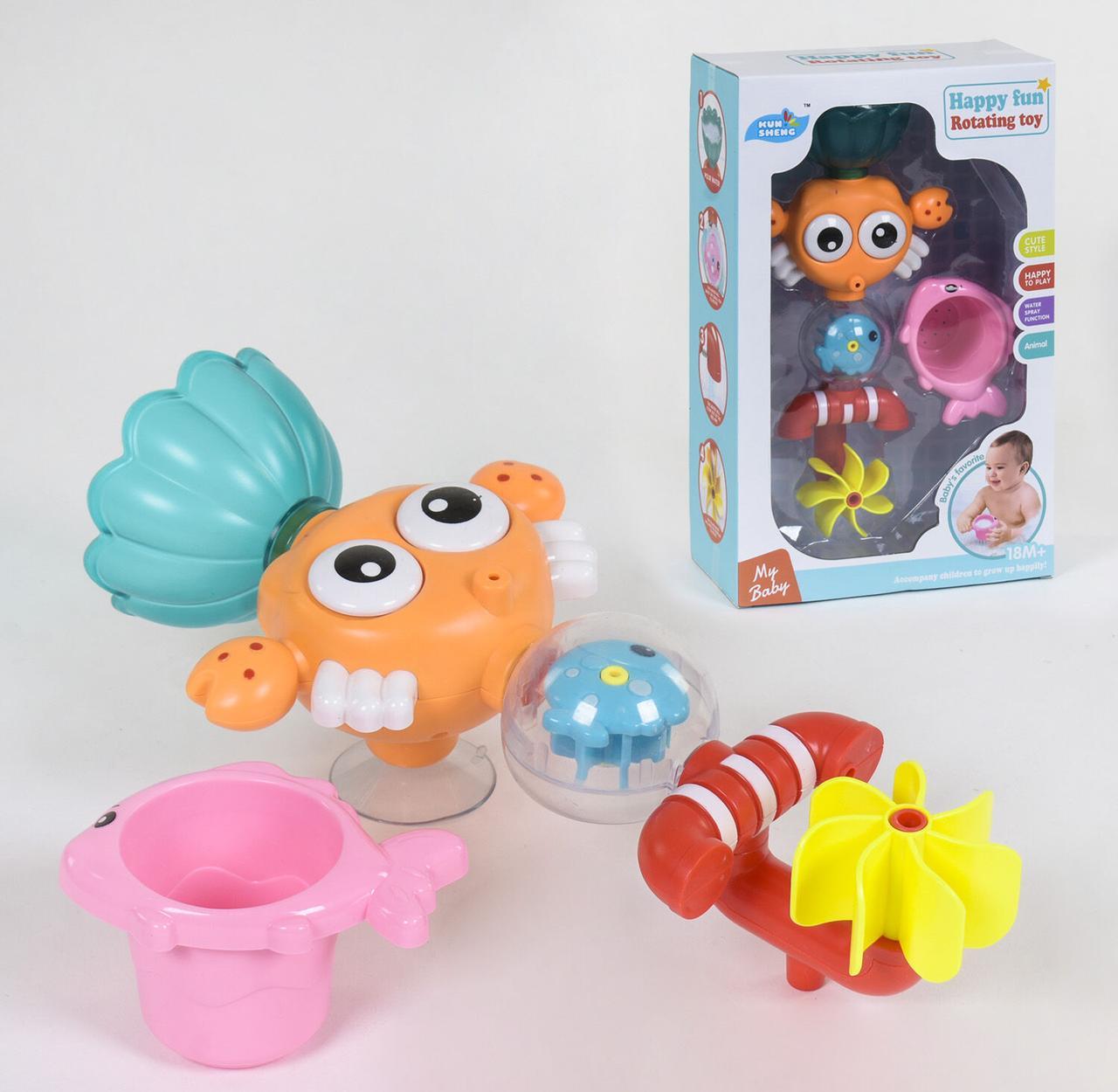 """Водопад Крабик """"Happy Fun Roating Toy"""" на присоске, в коробке YS 670"""