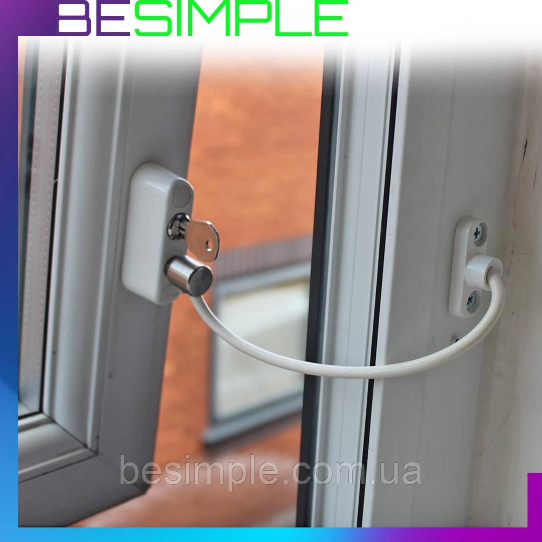 Блокиратор (2 шт.) для окон от детей Window Restrictor / Блокирующий замок / Защита от взлома / Ограничитель