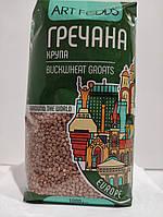 Крупа Гречневая Арт Фудз Art Foods 1 кг