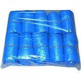 Бахилы синие 2,5 г. 100 шт., фото 2