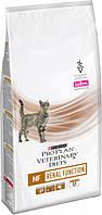 Сухой корм Pro Plan Veterinary Diets NF Renal Function для кошек с пробл почек, 1,5 кг