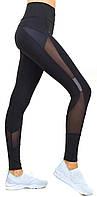 Спортивные лосины для фитнеса, женские лосины леггинсы с высокой посадкой, одежда для спорта и йоги 1221 серым