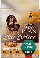 Сухой корм Pro Plan Duo Delice Small & Mini Adult для собак маленьких и мини пород, с говядиной, 2,5 кг