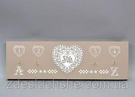 Вешалка Сердце коричневая SKL79-208921