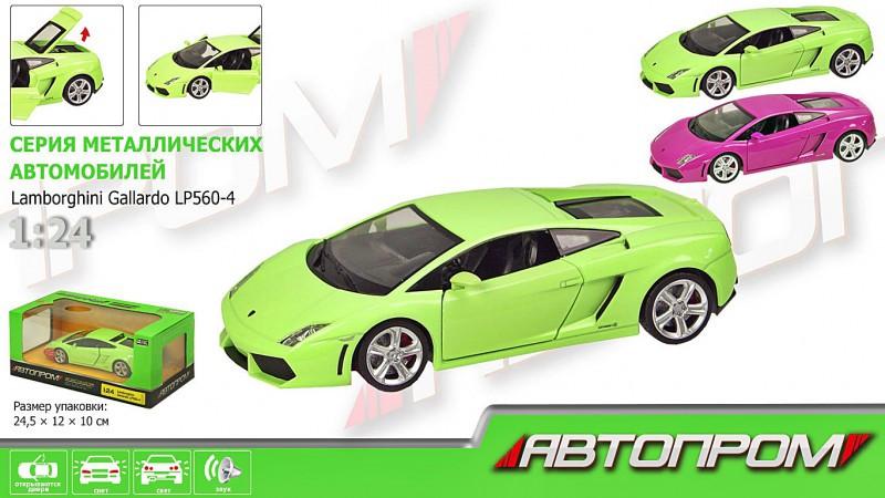 Машина метал. Lamborghini Gallardo